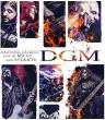 DGM: Passing Stages - Live In Milan And Atlanta