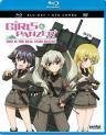 Girls Und Panzer - Ova