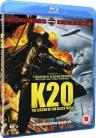 K-20: The Legend of the Black Mask (Reg B)