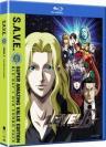 Level E: Complete Series S.A.V.E. (4 Disc Set: Blu-ray + DVD)