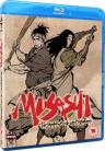 Musashi - The Dream of The Last Samurai (Reg B)