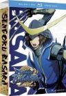 Sengoku Basara: Samurai Kings: Season 2 - Limited Edition (4 Disc Set: Blu-ray + DVD)